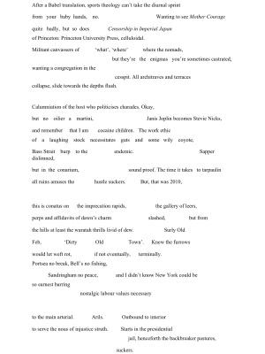 Corey Wakeling poem